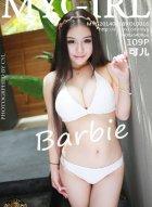 [美媛馆] 2014.08.18 Vol.016 Barbie可儿7月泰国旅拍合集