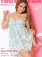 [4K-STAR]2012.06.11 NO.00017 美丽公主松谷裕美
