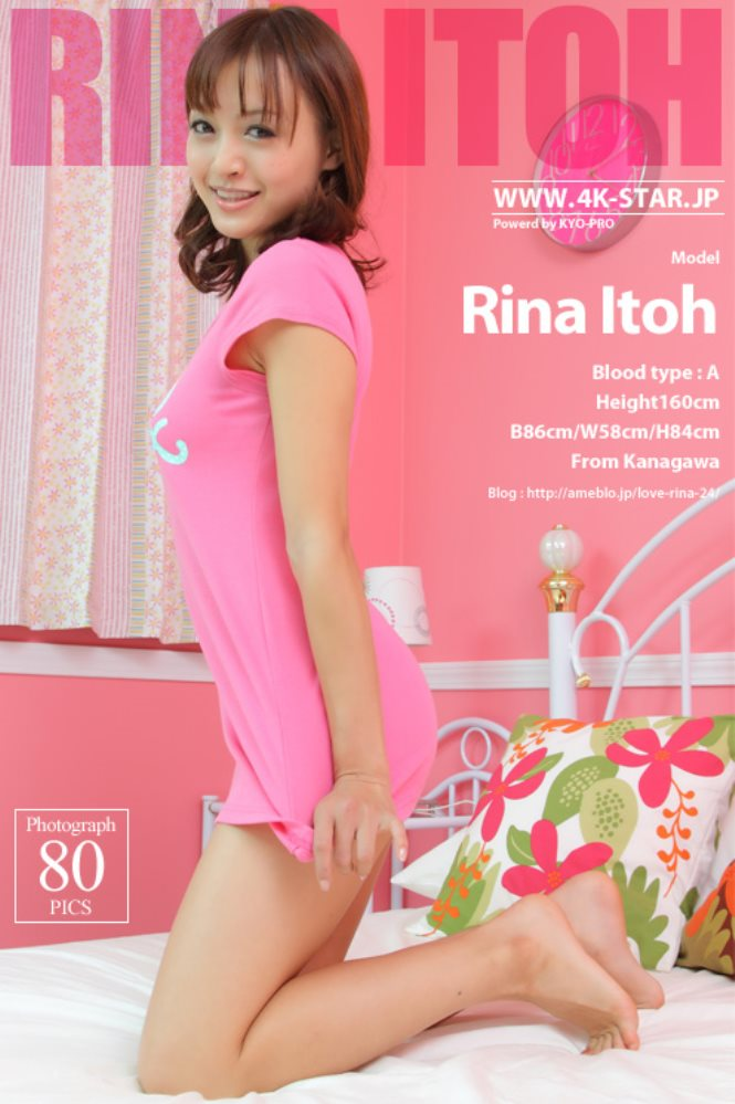 [4K-STAR]2012.06.08 NO.00007 伊东莉娜(伊�|りな)私房照