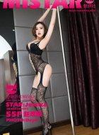 [MiStar魅妍社] VOL.029 活泼火辣短发女生赵欢颜