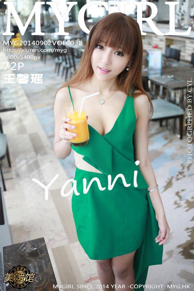 [美媛馆] 2014.09.02 Vol.038 骨感萝莉女神王馨瑶yanni