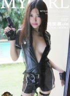 [美媛馆] 2014.10.08 Vol.062 绮里嘉ula变身赤裸特工