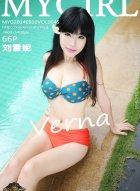[美媛馆] 2014.09.10 Vol.045 甜心宝贝刘雪妮Verna