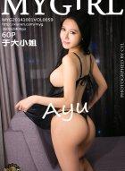 [美媛馆] 2014.10.01 Vol.059 于大小姐最新照片