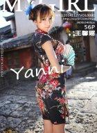 [美媛馆]王馨瑶复古旗袍写真化身旧上海名伶演绎纸醉金迷的爱情故