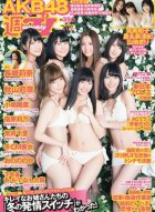 [Weekly Playboy] 2014 No.01-02 樱由罗人体艺术写真