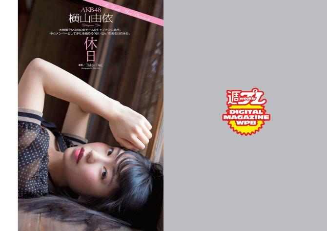[Weekly Playboy]2014 No.21 杉原杏璃勾魂人体艺术写真
