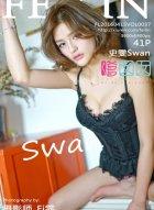 [FEILIN嗲囡囡]NO.037 冷艳女王史雯Swan的私房照