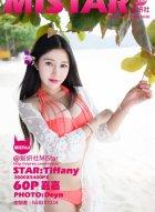 [MiStar魅妍社] VOL.036 嘉嘉Tiffany唯美异国情调写真