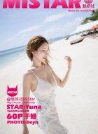 [MiStar魅妍社] VOL.056 于姬Una沙滩清爽写真