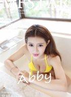 [MFStar模范学院] VOL.053 Abby王乔恩全裸湿身浴照