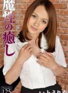 [4K-STAR] NO.00052 性感黑丝美女伊东莉娜(伊� りな)