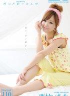 [4K-STAR] NO.00055 西村一花(西村いちか)慵懒人体艺术写真