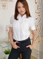 [4K-STAR] NO.00064 伊东莉娜(伊�|りな)帅气OL制服写真