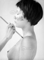 苏紫紫传统中国人体艺术摄影《泼墨》
