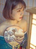娇俏短发妹子库库穿上和服愈发显得甜美可爱温柔如水